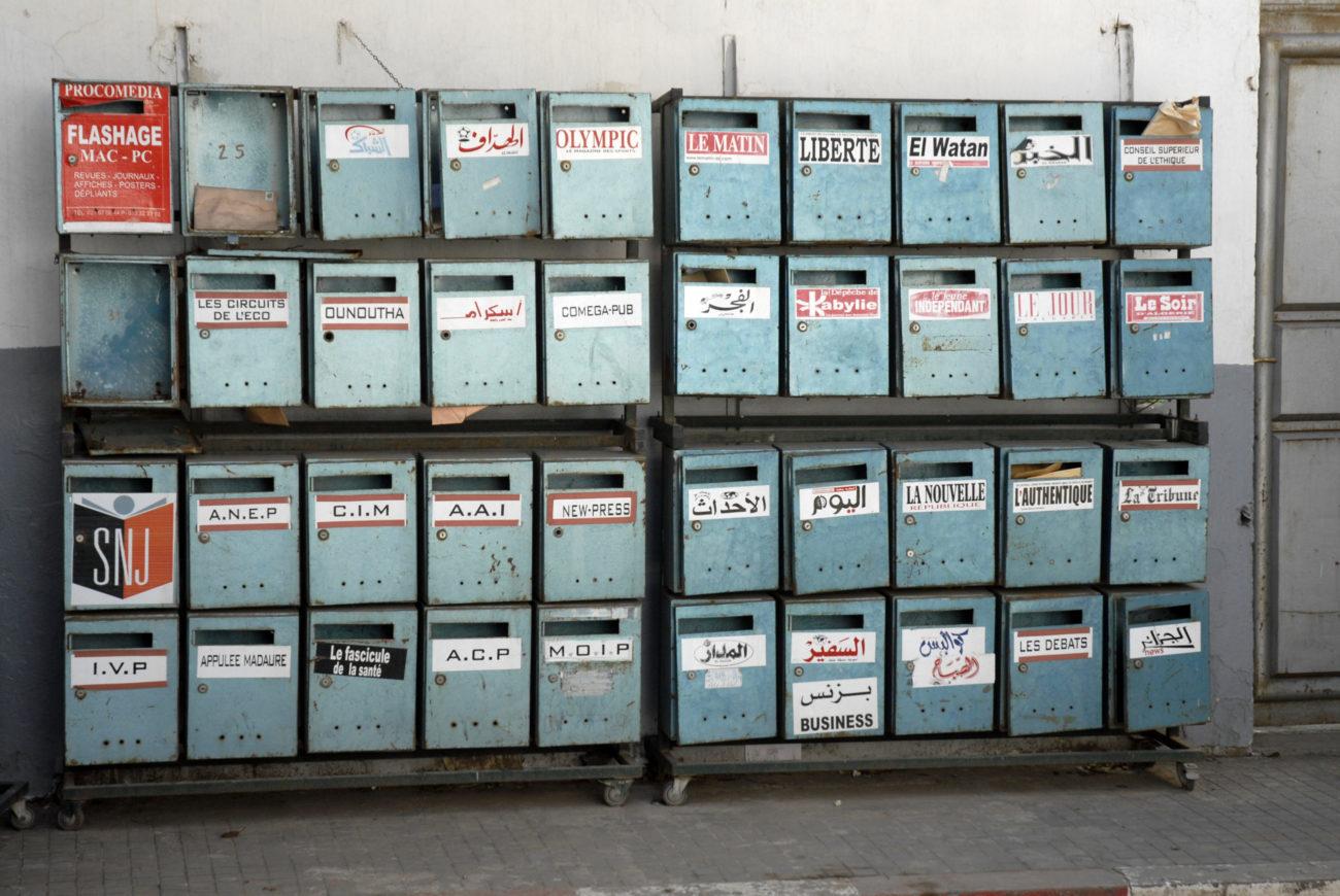 Maison de la presse, Alger.
