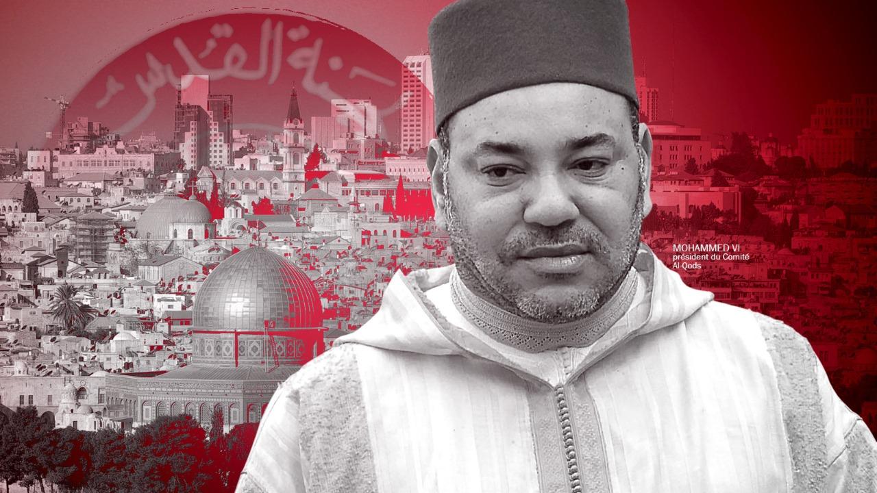 المغرب: ماذا قدّمت لجنة القدس لفلسطين؟